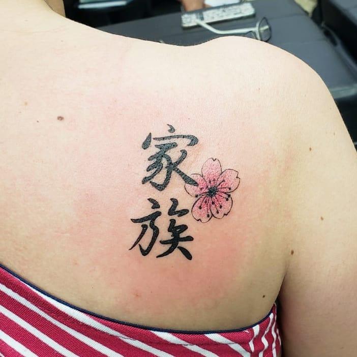 Japanese Sakura tattoo with initials