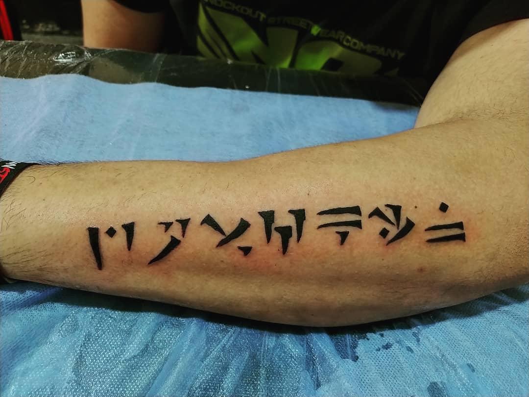 Beautiful image of kanji tattoo