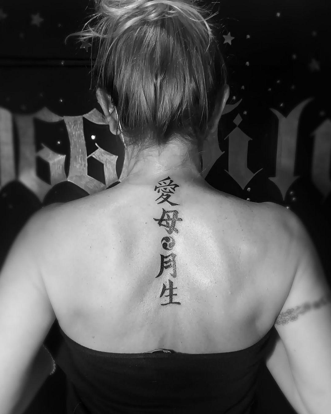 Inspirational image of kanji tattoo