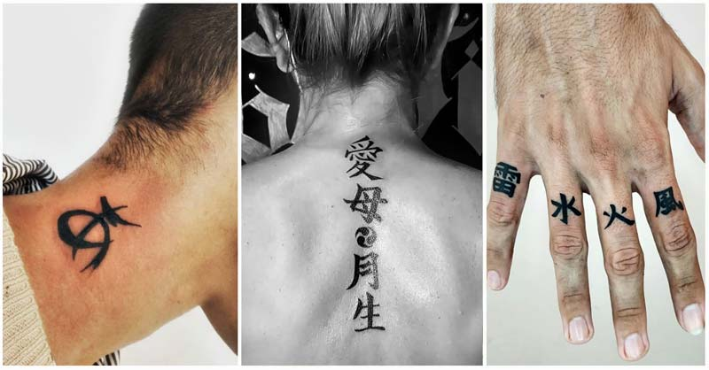 Large collection of kanji tattoo inspiration